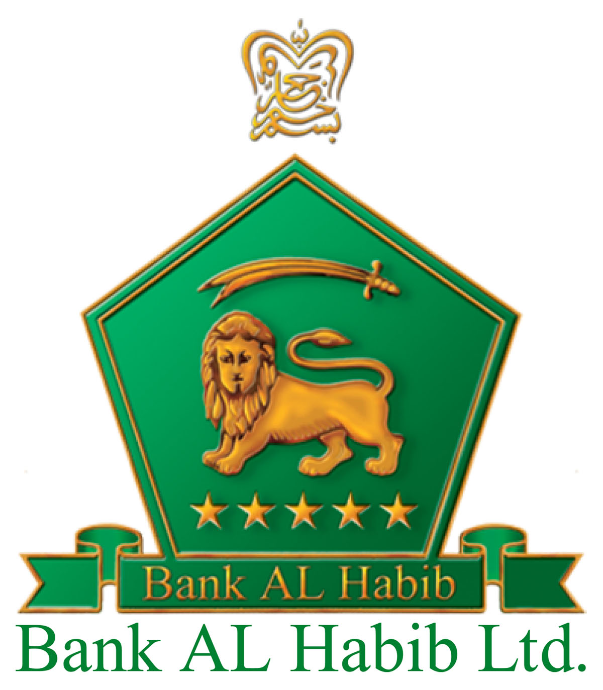 management trainee officer job  all cities  bank al habib